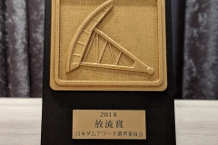 JDA2018_T02