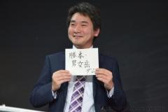 日本ダムアワード2017