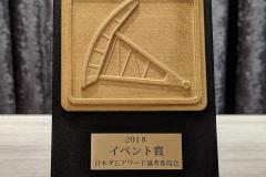 JDA2018_T05