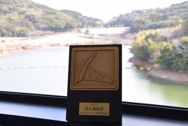 男女岳ダムのダム湖と記念品の楯